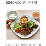 カフェライム - 料理写真:日替りAランチ<肉料理>