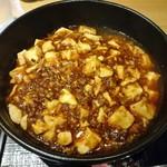 一番太鼓 - 麻婆麺 900円