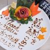 下曽根焼肉 タンカラテイル - 料理写真:お肉プレート