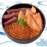海鮮丼の浦島 - 【いくら・本まぐろ・サーモン】
