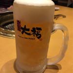 カルビ屋大福 - キンキンに冷えたビール
