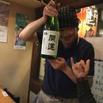 串しん坊 - 喜んでるオーナー佐藤氏
