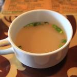インド料理 ガンダァーラ - 中華風のスープ