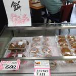 ル プラティーヌ ミノン 島立店 - 和菓子コーナー