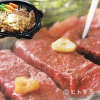 味工房原宿 - 松阪牛サーロインステーキ