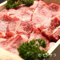 味工房原宿 - 松阪牛のお土産も販売中!