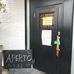 イタリア料理 レガメント - お店【外観】