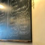 イタリア料理 レガメント - デザートのメニュー【メニュー】