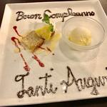 イタリア料理 レガメント - ウサ子ちゃんの誕生日のメッセージプレート【料理】