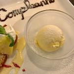 イタリア料理 レガメント - バニラアイス【料理】
