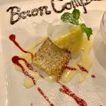 イタリア料理 レガメント - りんごのトルタ【料理】
