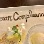 イタリア料理 レガメント - Buon Compieanno(ハッピーバースデー)【料理】