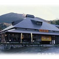 伊豆の佐太郎 - 店舗外観