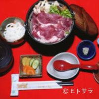 伊豆の佐太郎 - 猪鍋定食 2,100円