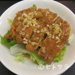 川菜味 - 油淋鶏丁