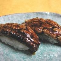 寿司処 一心 - 穴子握りずし・2かん700円(税別)