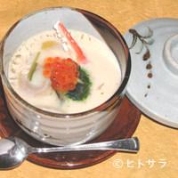 寿司処 一心 - 海鮮茶碗むし・800円(税別)