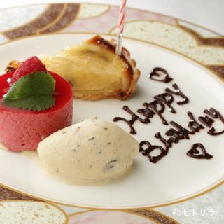 誕生日のお祝いにはプレートサービス!!