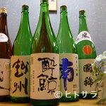 あじ彩 - 日本酒