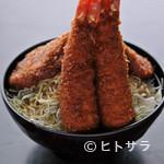 ガロ - ミックス丼 ヒレ肉2枚、エビ2本