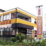 高木屋焼肉店 - オレンジとピンクの特徴のある外観