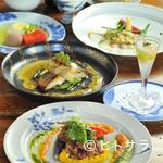 むくの実亭 - 全てがオリジナル料理『お昼の遊膳コース』