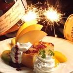 ビートバー・ベック - お誕生日のお客様にはBirthday Cake Present!