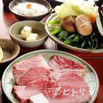 金谷 - 伊賀管内でのみ味わえる和牛本来のうまみ