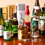 泉の里 - 地酒、喜久酔など種類が豊富。
