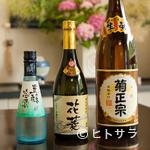 花菱 - 晩秋から冬にかけては鍋も。料理に合うお酒と共にどうぞ