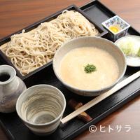 寿庵忠左衛門 - 香り豊かな北海道産のそばを手打ちにしています。