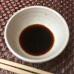 鴨正 - 山椒醤油!