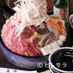 王瀧 - ボリュームたっぷり!美味しいちゃんこ鍋をどうぞ