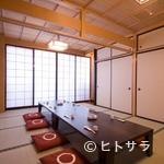 あかめ寿司 - 【石川・金沢】 個室の和風空間で接待・記念日・法事・祝事