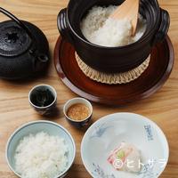 まき村 - 名物 鯛茶漬