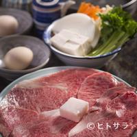 牛銀本店 - すき焼き