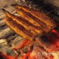 うなぎ 和食処 田 - 炭火でじっくり焼き上げる、熟練の腕が冴えます