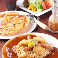 スパゲッティハウス シェフ - お二人様用のディナーコースもあります ※写真はイメージです