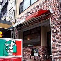 スパゲッティハウス シェフ - 名古屋駅から徒歩5分のところにあります