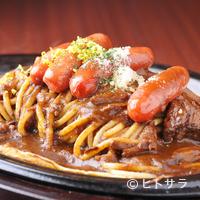 スパゲッティハウス シェフ - 味の違いをお楽しみください