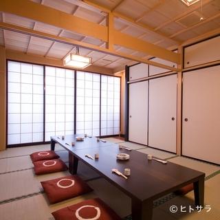 【石川・金沢】個室の和風空間で接待・記念日・法事・祝事