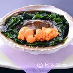 川甚 - 魚料理の一例『鮑塩釜焼き』