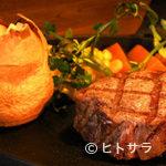 ハンバーグ専門店 IZUTSUYA - フィレステーキ