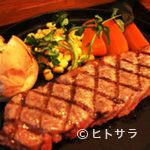 ハンバーグ専門店 IZUTSUYA - サーロインステーキ