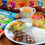 ハンバーグ専門店 IZUTSUYA - 小さいお子様大歓迎、新鮮和牛100%のこだわりも安心。