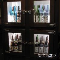 相州長屋 - 全国津々浦々の地酒をラインナップ!! 店長のおすすめは必見!!