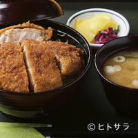 青い塔 - なにはともあれ!『ロースカツ丼』は親子三代自慢の味です。