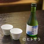 吉宗 - 卓袱料理には、ぜひ長崎で人気の地酒『六十餘洲』を冷やでどうぞ
