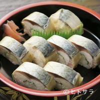 吉宗 - 長崎産の美味しい鯖に料理人の腕が光る『ばってら』
