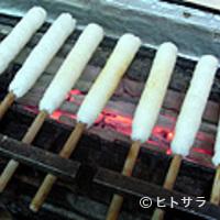 喰処 北洲 - 写真&メニュー